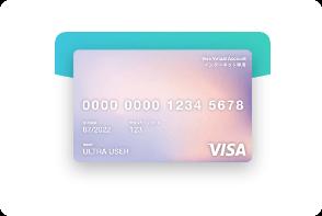digina card
